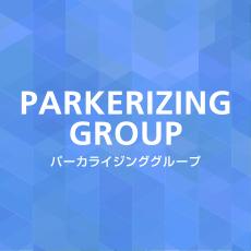 パーカライジンググループ