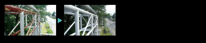 構造物改修塗装施行システム錆転換剤トリック